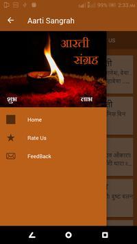 Aarti Sangrah screenshot 6