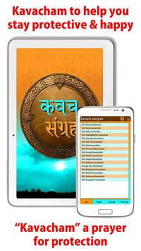 Kavach sangrah poster
