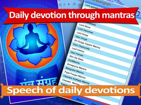 Mantras with audio and meaning apk screenshot