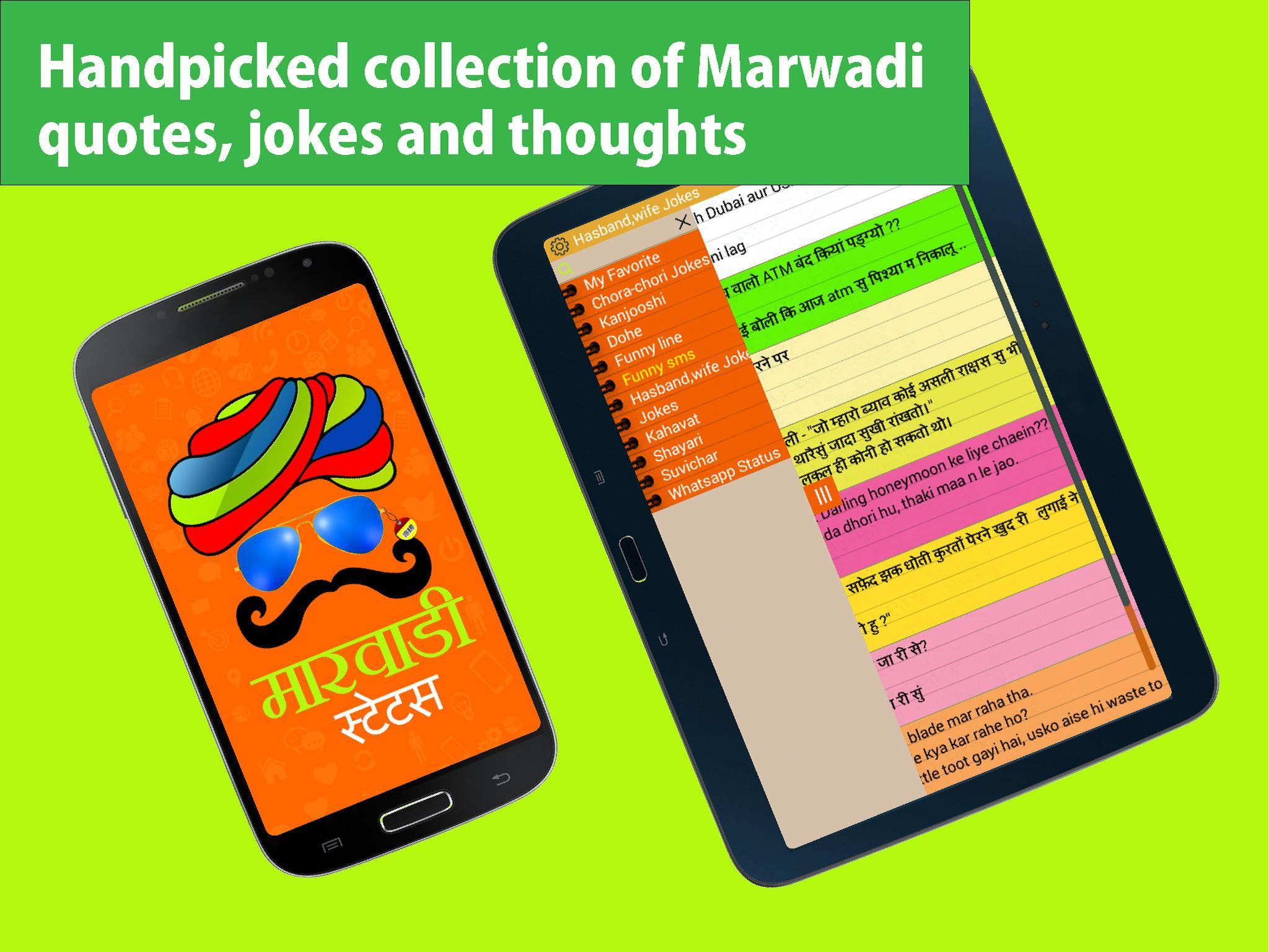 Marwadi Status and jokes for Android - APK Download