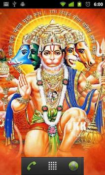 hindu god wallpapers apk screenshot