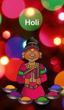 Hindu Festival Gif poster