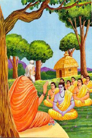 Hindu - 108 Upanishads for Android - APK Download