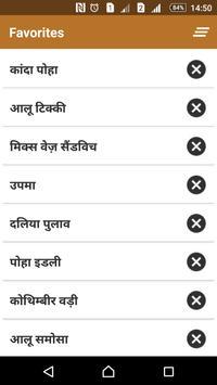 Nasta Recipes in Hindi screenshot 4