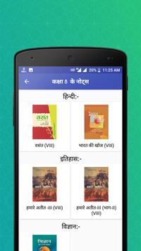 NCERT Notes in Hindi 6 to 12 screenshot 5