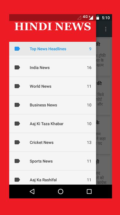 Google News in Hindi: Google Samachar - Hindi News for Android - APK