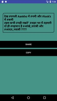 Attitude status full masti Pro apk screenshot