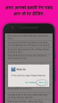 Hindi Attitude Status 2016 apk screenshot