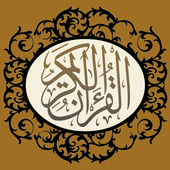 Quran Hindi Mp3 icon
