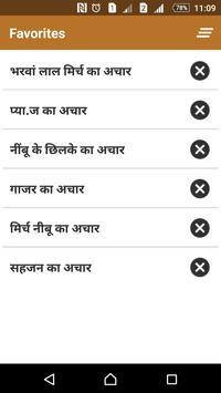 Achaar Recipe in Hindi apk screenshot