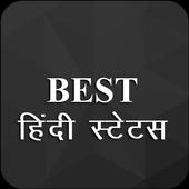 Best Hindi Status icon