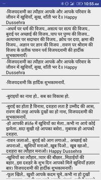 Dashahara Status 2016 poster