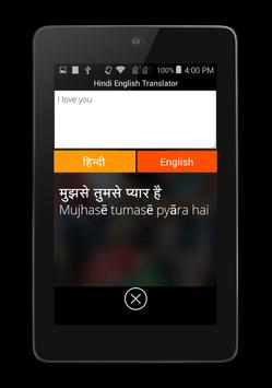 Hindi English Translator screenshot 7