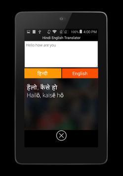 Hindi English Translator screenshot 9