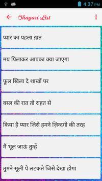 Hindi Ghazal poster
