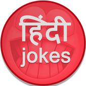 Hindi Jokes icon