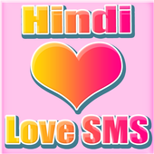 Shayari - Hindi Love SMS icon