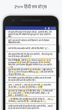 Hindi Whatsup Love Status poster