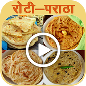 Roti-Paratha Recipes Videos(Hindi) icon