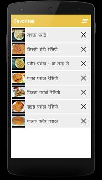 Roti-Paratha Recipes Videos(Hindi) screenshot 7