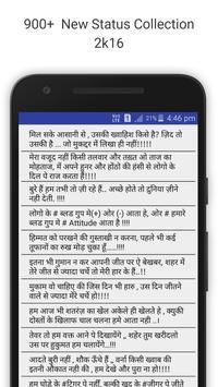 Hindi Status 2016 poster
