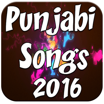 Punjabi Songs 2016 screenshot 1