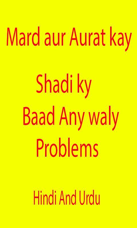 Mard Apni Auràt Ka Doodh Hindi for Android - APK Download