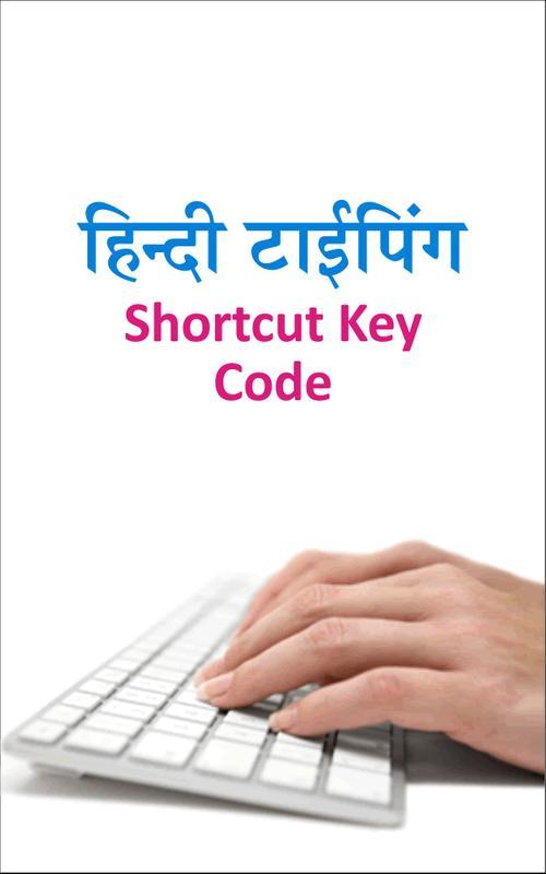 Kruti dev marathi font 010 keyboard image | Kruti Dev 010 Font