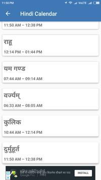 Hindi Calendar 2018 apk screenshot