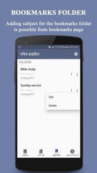 Holy Bible Offline (Hindi) スクリーンショット 4