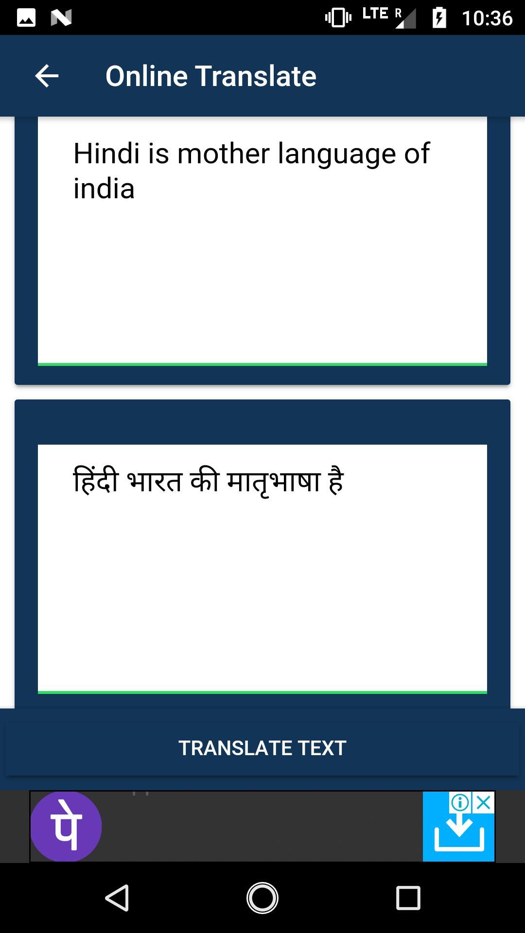 English hindi translate in words to english Online Hindi