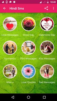 Love Sms screenshot 6