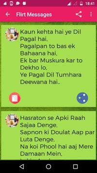 Love Sms screenshot 8