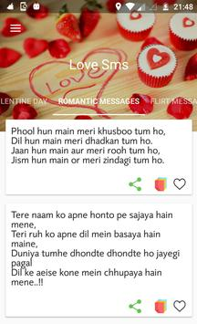 Love Messages 2020 : All Love Sms Collection screenshot 11