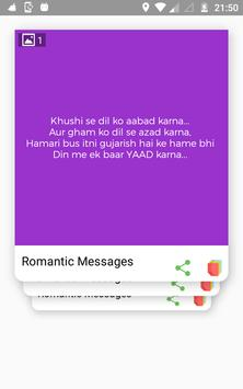 Love Messages 2020 : All Love Sms Collection screenshot 8