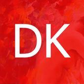 देसी कहानी - Desi Kahani icon