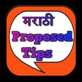 Marathi Proposed Tips icon