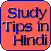 Study Tips  in Hindi icon