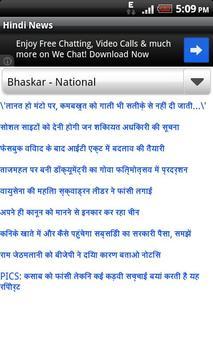 Hindi News poster