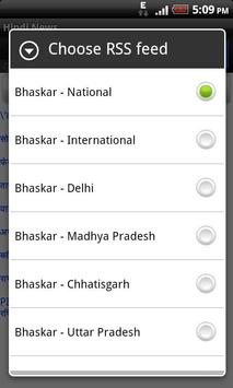 Hindi News apk screenshot