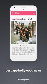 all india news pepar screenshot 1