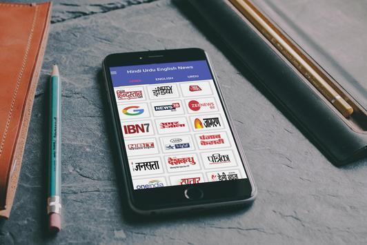 all india news pepar screenshot 2