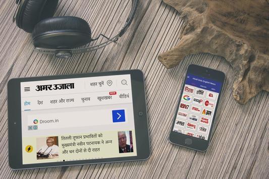 all india news pepar screenshot 3