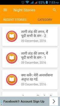 Night Stories - Hindi apk screenshot