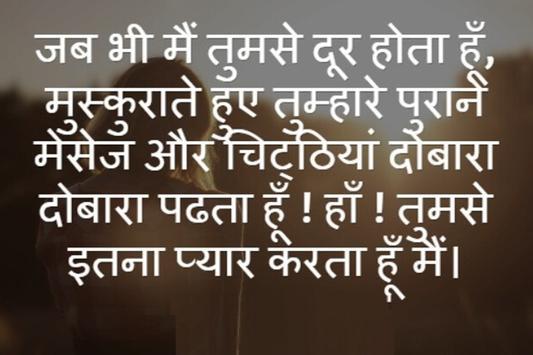 Hindi Sapna Images-Quotes screenshot 1