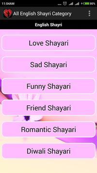 Hindi Shayari Screenshot 3