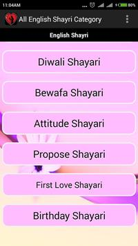 Hindi Shayari Screenshot 4