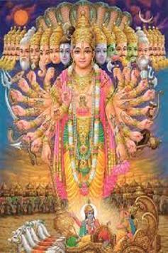 Hindi Shrimad Bhagwat Gita poster
