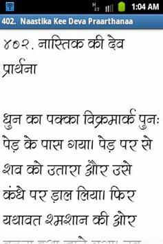 Hindi Story Book 2 poster