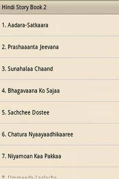Hindi Story Book 2 apk screenshot